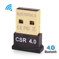Адаптер Bluetooth 4.0 BLE Dongle Adapter CSR 4.0 USB свисток